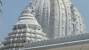 title: Jagannath Temple