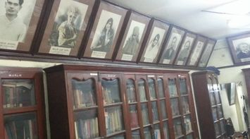 Mahavir Library