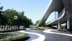 title: World Trade Park
