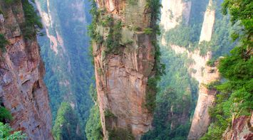 title: Tianzi Mountains China