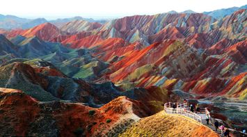 Zhangye Danxia Landform China