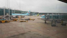 title: Seoul airport