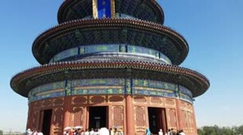title: Temple of Heaven Beijing