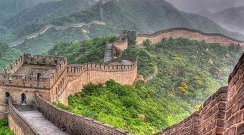 title: Great Wall of China